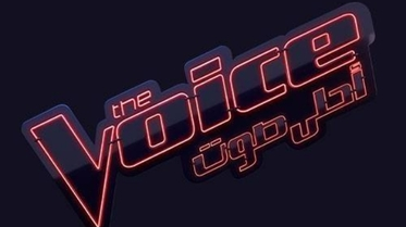 من يستحق الفوز بلقب The Voice الموسم الخامس؟