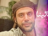 بالفيديو: شهر عسل مجنون لزينة مكي ونبيل خوري