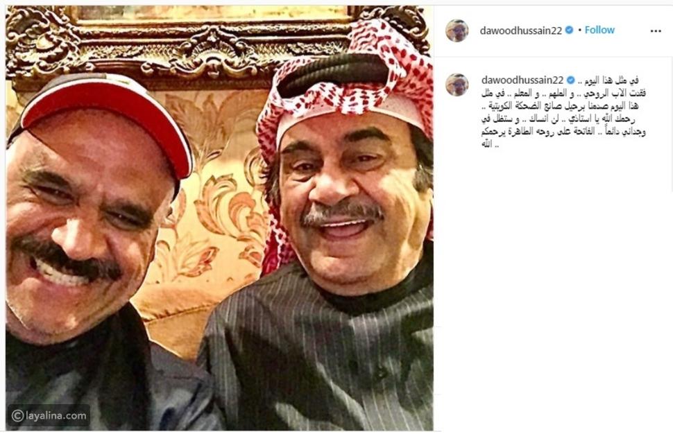 داوود حسين يبكي بتأثر أمام قبر عبدالحسين عبدالرضا: وهذا هو وعده له