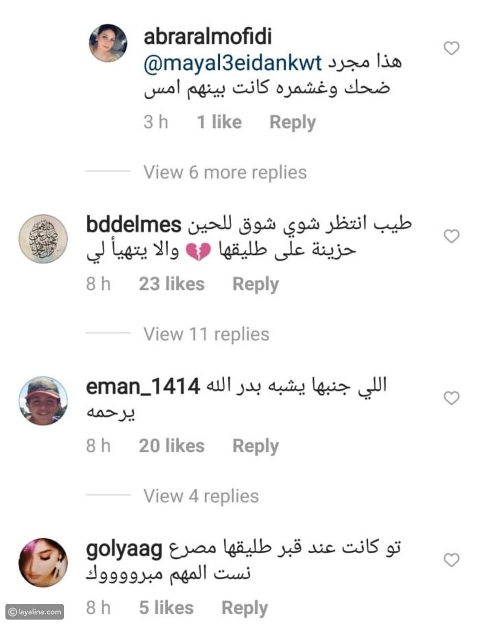 بعد إعلان محسن نصار خطوبته من شوق الهادي: هذه هي حقيقة الأمر