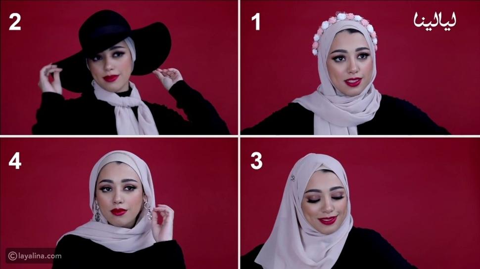 اكسسوارات الحجاب.. تعرفي على أنواعها واكتشفي أجمل الطرق لتنسيقها