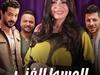 فيديو يسرا تكشف لأول مرة سبب خلافها مع أحمد زكي وكلامه الصادم لها