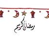 فيديو الرمادي والأصفر لتزيني مائدتك برمضان بأناقة مع نسرين أبو زيتونة