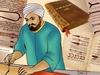 الفزاري: أول فلكي عربي يصنع الأسطرلاب