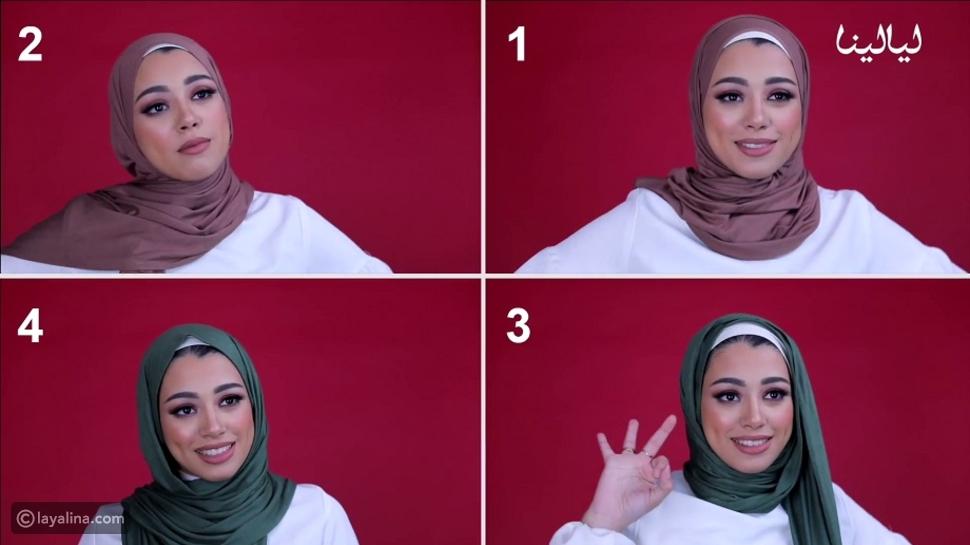 الطريقة الأربعة للف الحجاب بالسكارف الجرسيه