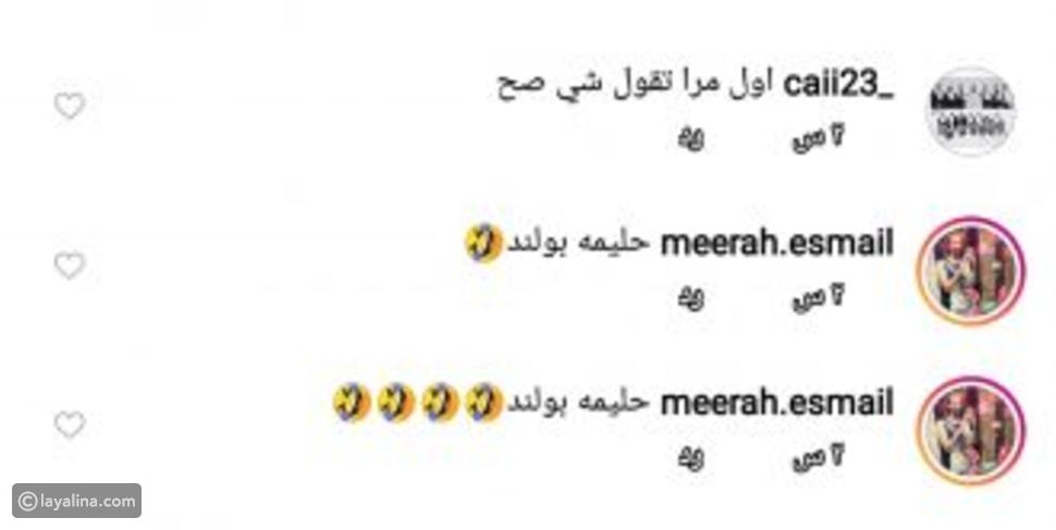 من هي المذيعة الكويتية التي وصفتها السعودية روزانا اليامي بثقيلة الدم؟