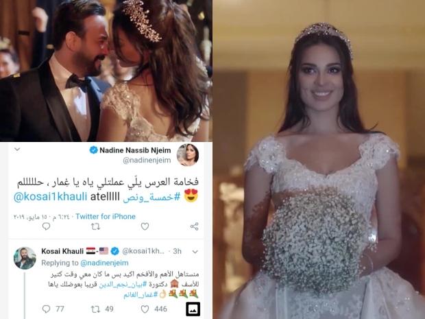 حديث نادين نسيب نجيم وقصي خولي حول مشهد الزفاف في