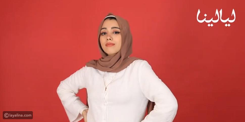طرق لفات حجاب شيفون