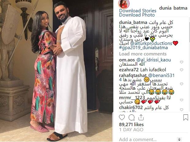 رسالة رومانسية من دنيا بطمة لزوجها محمد الترك بعيد زواجهما الخامس