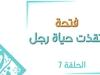 الأخطاء اللغوية الشائعة في اللغة العربية