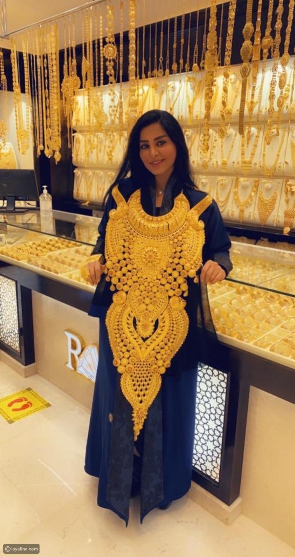ريم عبدالله تغطي نفسها بالذهب