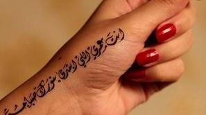 رسومات حناء مبتكرة بالكتابات العربية: خطوات بسيطة سهل تطبيقها